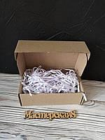 Коробка 120*100*80 мм крафт для подарка с белым наполнителем , для сувенира, для мыла, косметики, пряника