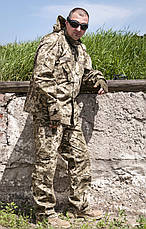 """Костюм військовий """"ЕКОНОМ"""", фото 2"""