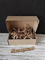 Коробка 120*100*80 мм крафт для подарка с крафт/коричневым наполнителем , для сувенира, для мыла