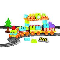 Baby Blocks Мои первые кубики Железная дорога Wader (41480), фото 1