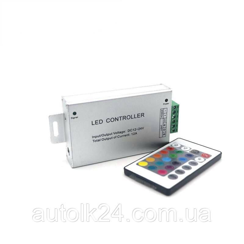 Led контроллер RGB 12-24V 12А  для светодиодной ленты