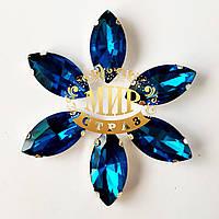Cтразы в цапах, Лодочка, Размер 4x8 мм, цвет Blue Zircon, 1шт