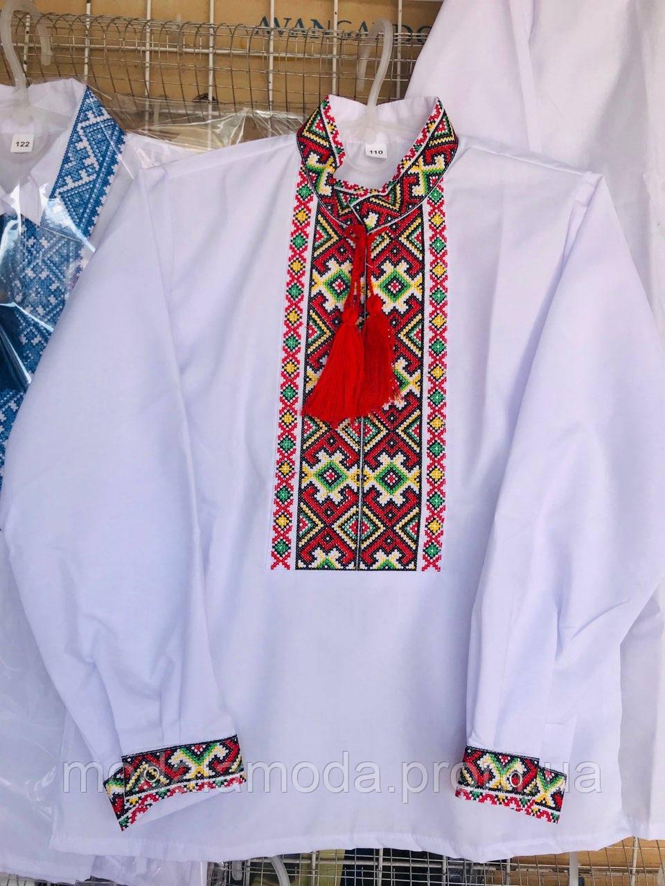 Вышиванка для мальчика с длинным рукавом с цветным орнаментом