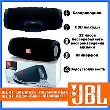 Мобильная колонка SPS JBL E3+