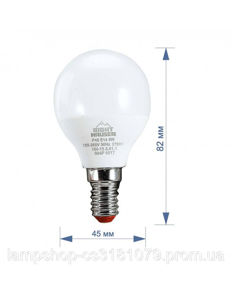 Лампа RIGHT HAUSEN LED Standard ШАР 5W E14 4000K, G45 HN-155010
