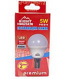 Лампа RIGHT HAUSEN LED Standard ШАР 5W E14 4000K, G45 HN-155010, фото 3