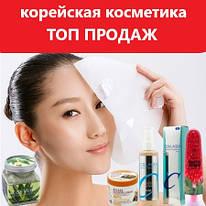 Лучшие beauty-продукты или чем хороша корейская косметика?