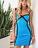 Облегающее платье на бретелях (Кайли sk), фото 4
