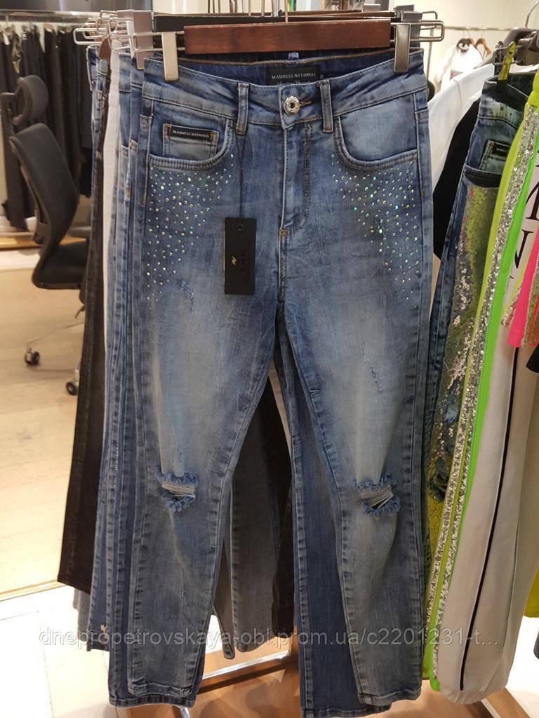 Джинсы амнезия Турция 2019. Джинсы AMN jeans 2019 опт розница