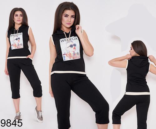Летний модный спортивный костюм майка с бриджами р.48-54 (черный) 829845