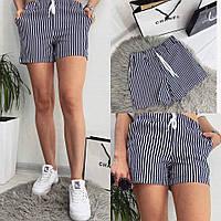 Модные короткие женские летние котоновые шорты в полоску с двумя карманами Арт-7226/14