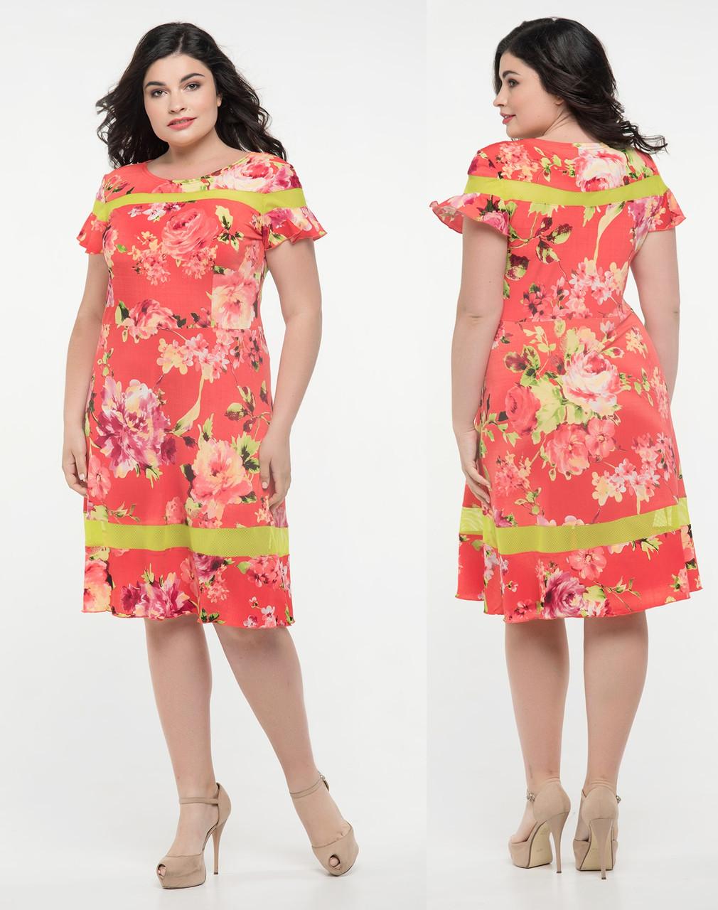 Купить женское красное белье больших размеров комплект женского белья купить в украине