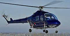 Вертолет 300L HUMMINGBIRD (США)