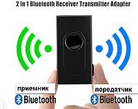 2 в 1 Bluetooth AUX приемник ПЕРЕДАТЧИК, адаптер, блютуз  наушники