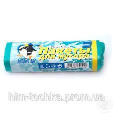 Пакеты для мусора Бравый кок 60л (20 шт) HDPE