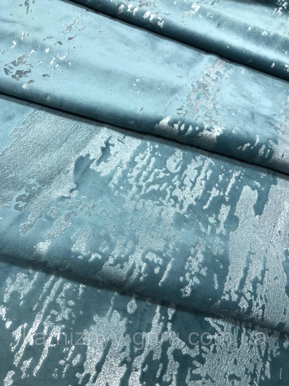 Ткань для штор, штукатурка на бархате,  Коллекция 2, Gold.