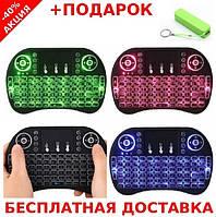 Беспроводная клавиатура подсветка джойстик тачпад Smart TV Wireless Keyboard 2.4GHz + павербанк, фото 1