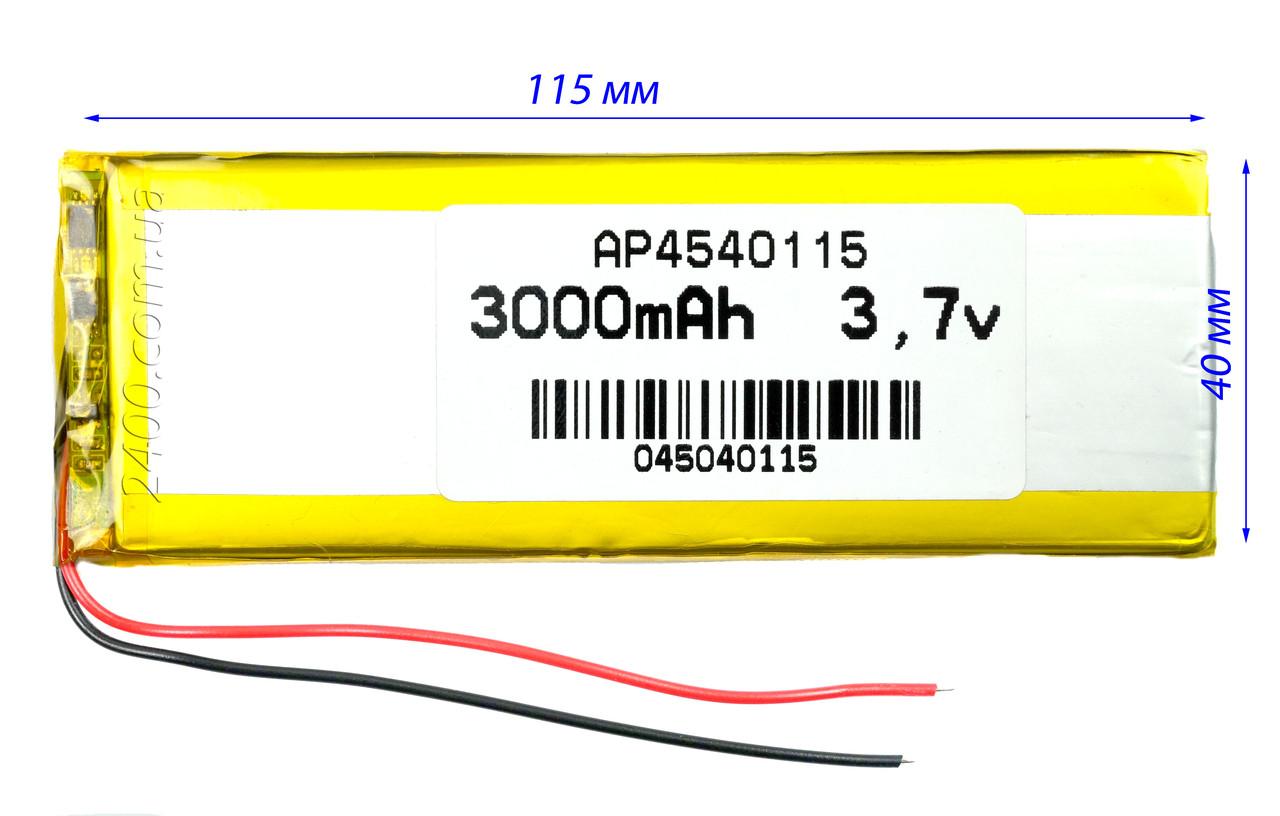 Аккумулятор 3000мАч 4540115 мм 3,7в универсальный для планшета, електронных книг 3000mAh 3.7v