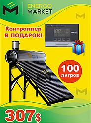 При покупке гелиосистемы - контроллер в ПОДАРОК!