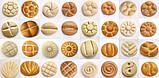 Бо автоматичне хлібопекарське обладнання Konig, фото 2