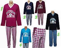 Костюм домашний (кофта+штаны). Пижама комбинированная мужская. Трикотажная пижама для мужчин