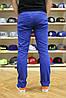 Штаны чиносы Outfits - Chinos 1.0 Royal (чоловічі штани), фото 3