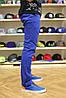 Штаны чиносы Outfits - Chinos 1.0 Royal (чоловічі штани), фото 2