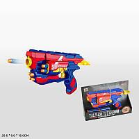 Пистолет стреляет поролон.снарядами, 10шт в комплекте, в кор. 28,5*8*16см /24-2/ (ZC7071)