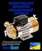 Электронасосы вихревые повышающие 15WBX-12, фото 1