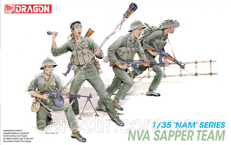 NVA Sapper Team 1/35 Dragon 3308