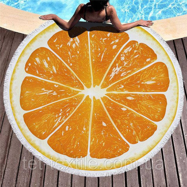 Круглое пляжное полотенце Апельсин (150 см.)