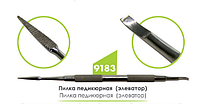 Инструмент для маникюра 9183