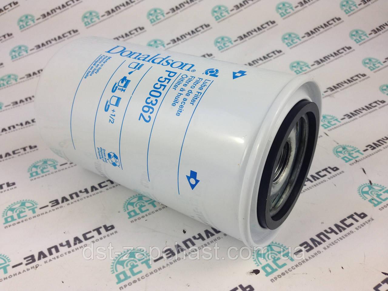 Фильтр масла Donaldson P550362/LF4154/B7031/51158 для Deutz FL413/F5L912