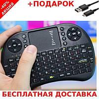 Клавиатура беспроводная для Smart TV MVK08 Glossy case + Touch Wireless Keyboard + шнур зарядки
