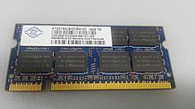 Пам'ять для ноутбука ddr2 2gb PC5300 SODIMM