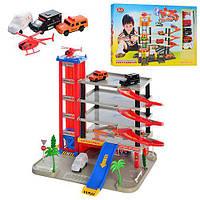 Детская парковка Гараж Joy Toy (0845)