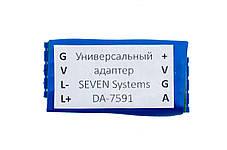 Универсальный адаптер SEVEN Systems DA‐7591, фото 2