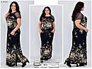 Женское платье Фабрика от 48 до 56р №5941, фото 2