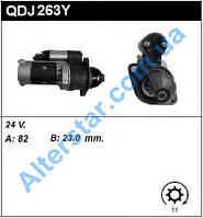 Стартер QDJ263Y JAC 1020, Джак 1020К QDJ252Y Оригинал! JAC HFC1020K / 24V