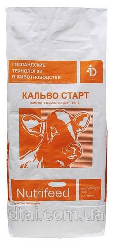 Заменители цельного молока для телят с 7-го дня жир 16% (ОРАНЖ-16)