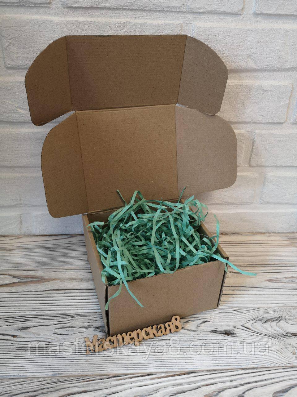 Коробка 150*150*9.5 мм крафт для подарка с мятным наполнителем , для сувенира, для мыла, косметики