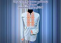 """Мужская пошитая рубашка длинный рукав """"Традиция"""", фото 1"""