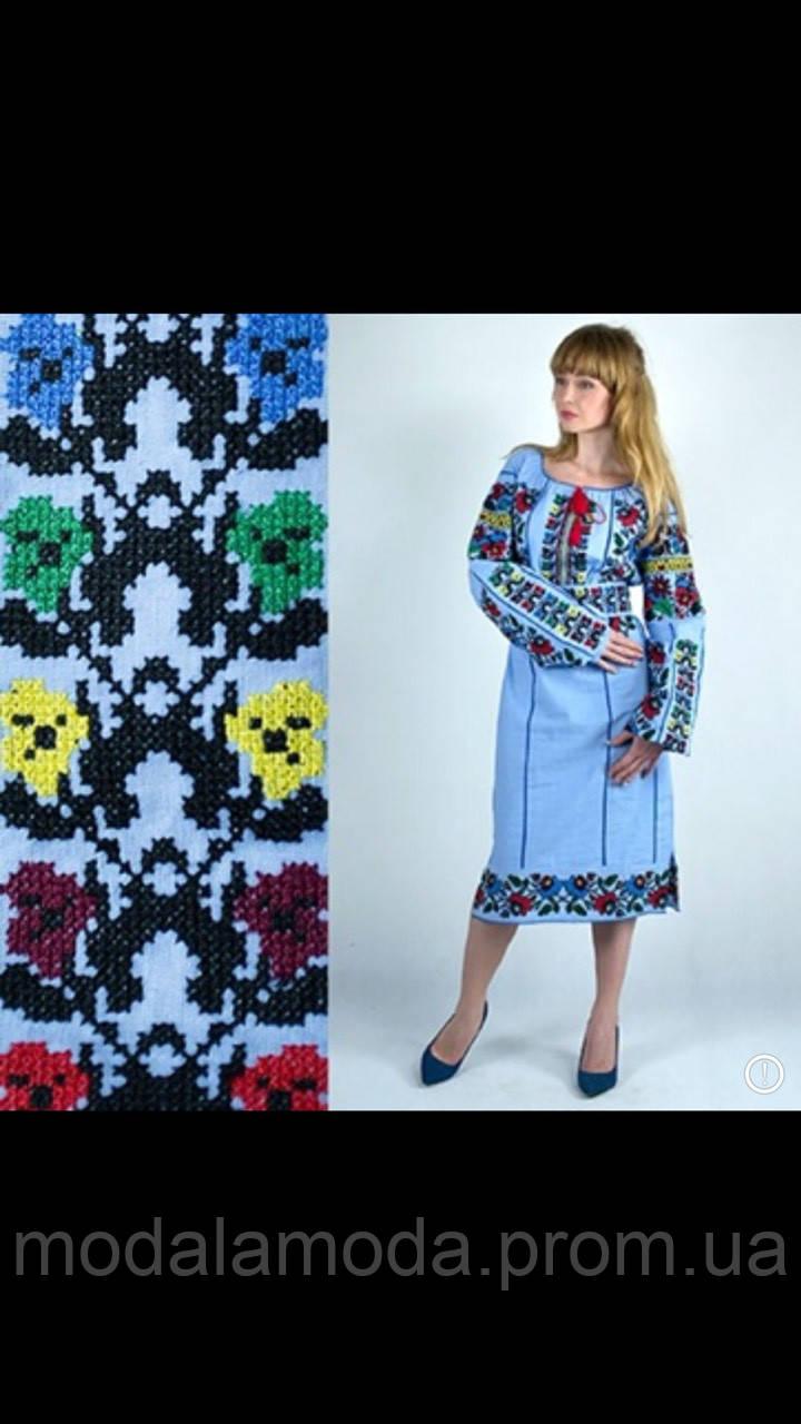 Платье голубое вышитое женское с цветами