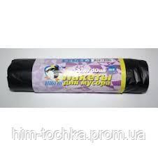 Пакеты для мусора Бравый кок 120л (10 шт) в рулоне