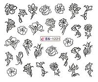 Слайдер водный для дизайна ногтей BN-1221