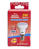 Лампа RIGHT HAUSEN LED Standard R39 5W E14 4000K HN-153010, фото 3