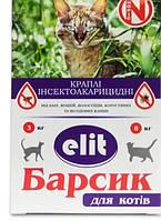 Барсик Элит капли инсектоакарицидные для кошек,, Норис