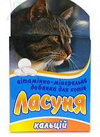 Ласуня Кальций витаминно-минеральная добавка для кошек, 100 табл., Норис