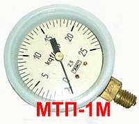 Манометры мтп-1,мтп-2,мтп-3,мтп-4