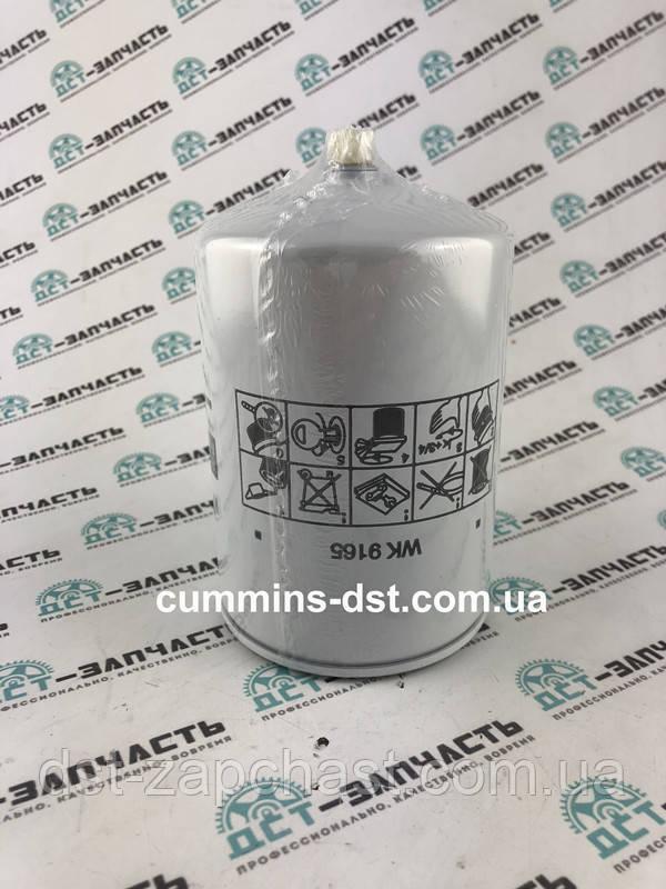 WK9165X/FS1275 Фильтр топлива MANN Filter